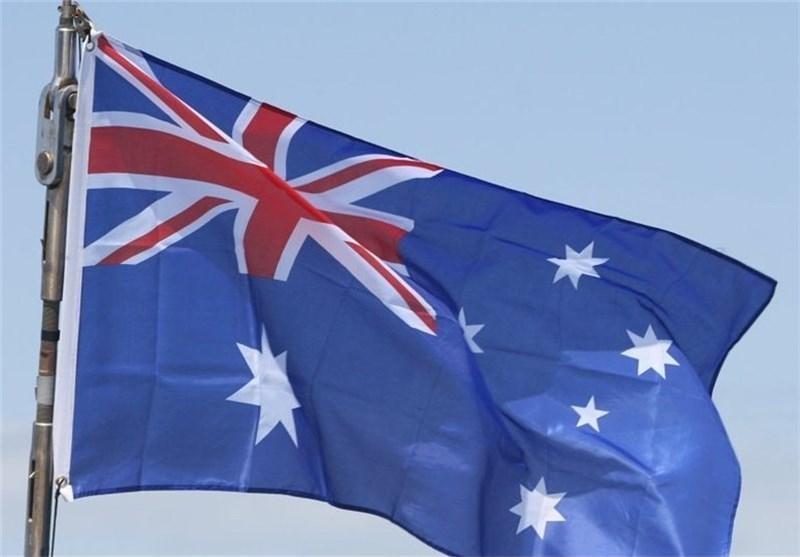حمایت استرالیا از برجام