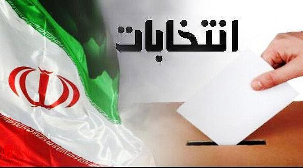 جبهه جدید اصلاح طلبان و اصولگرایان برای انتخابات