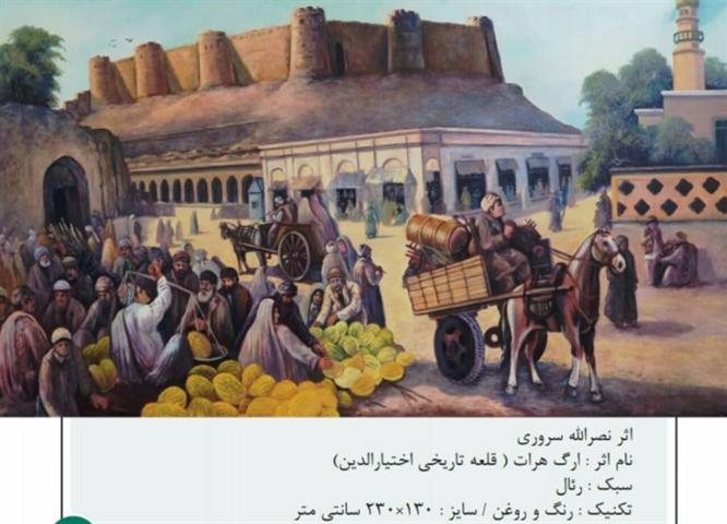 صدور پروانه فعالیت مجموعه داری راه لاجورد در خراسان رضوی