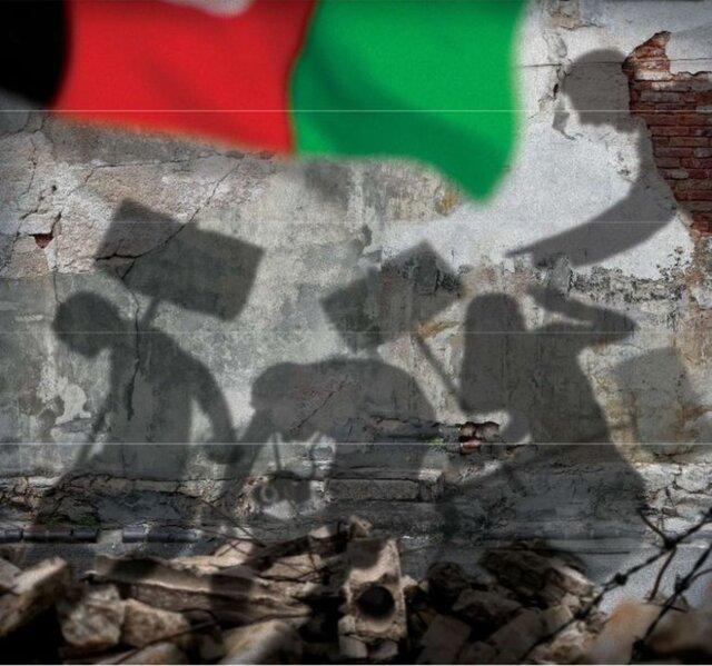 نگرانی عفو بین الملل از حملات علیه مدافعان حقوق بشر در افغانستان