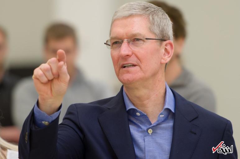 شرکت اپل حامی اقتصادی اطفاء حریق جنگلهای آمازون خواهد شد