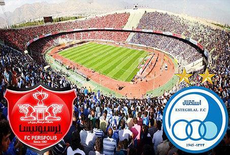 دربی پایتخت؛ 31 شهریور، ورزشگاه آزادی