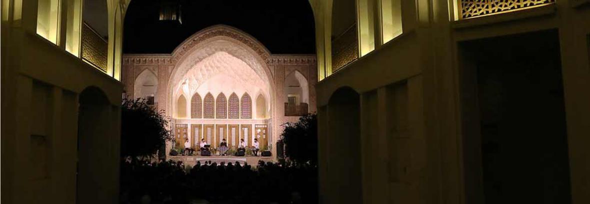 رونق برگزاری کنسرت در اماکن تاریخی ؛ سکوت میراث فرهنگی ادامه دارد ، از کمان کلهر در طاق بستان تا پرواز همای در نیاوران