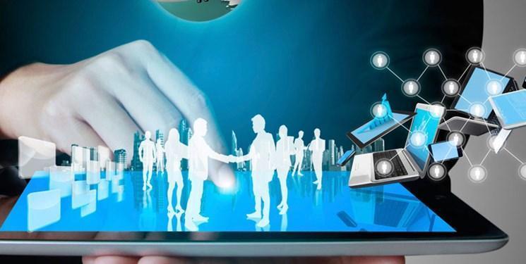 تشکیل کارگروه تعامل پذیری در شورای اجرایی فناوری اطلاعات