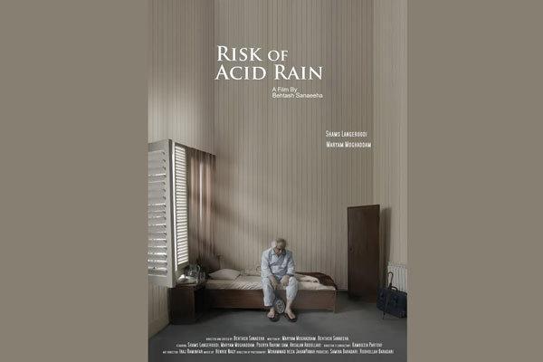 طراحی پوستر بین المللی برای احتمال باران اسیدی