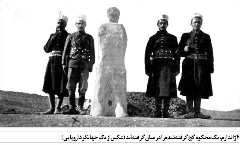 مجازات های عجیب و غریب محکومان در عصر قاجار
