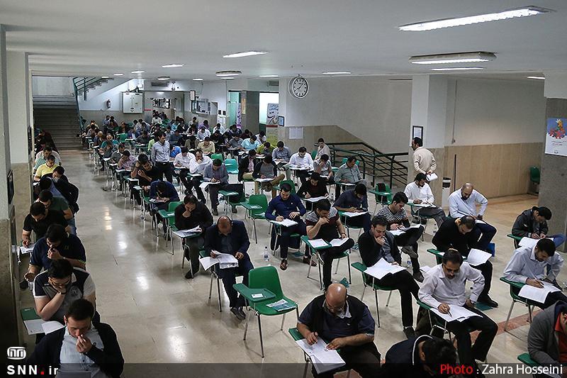 آزمون بین المللی سامفا دوم آذرماه 98 در دانشگاه سن پترزبورگ برگزار می شود