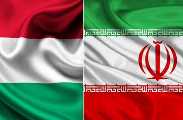 احضار سفیر مجارستان به وزارت امورخارجه