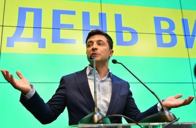 در پی استیضاح؛ سناتورهای آمریکایی فردا به اوکراین می فرایند