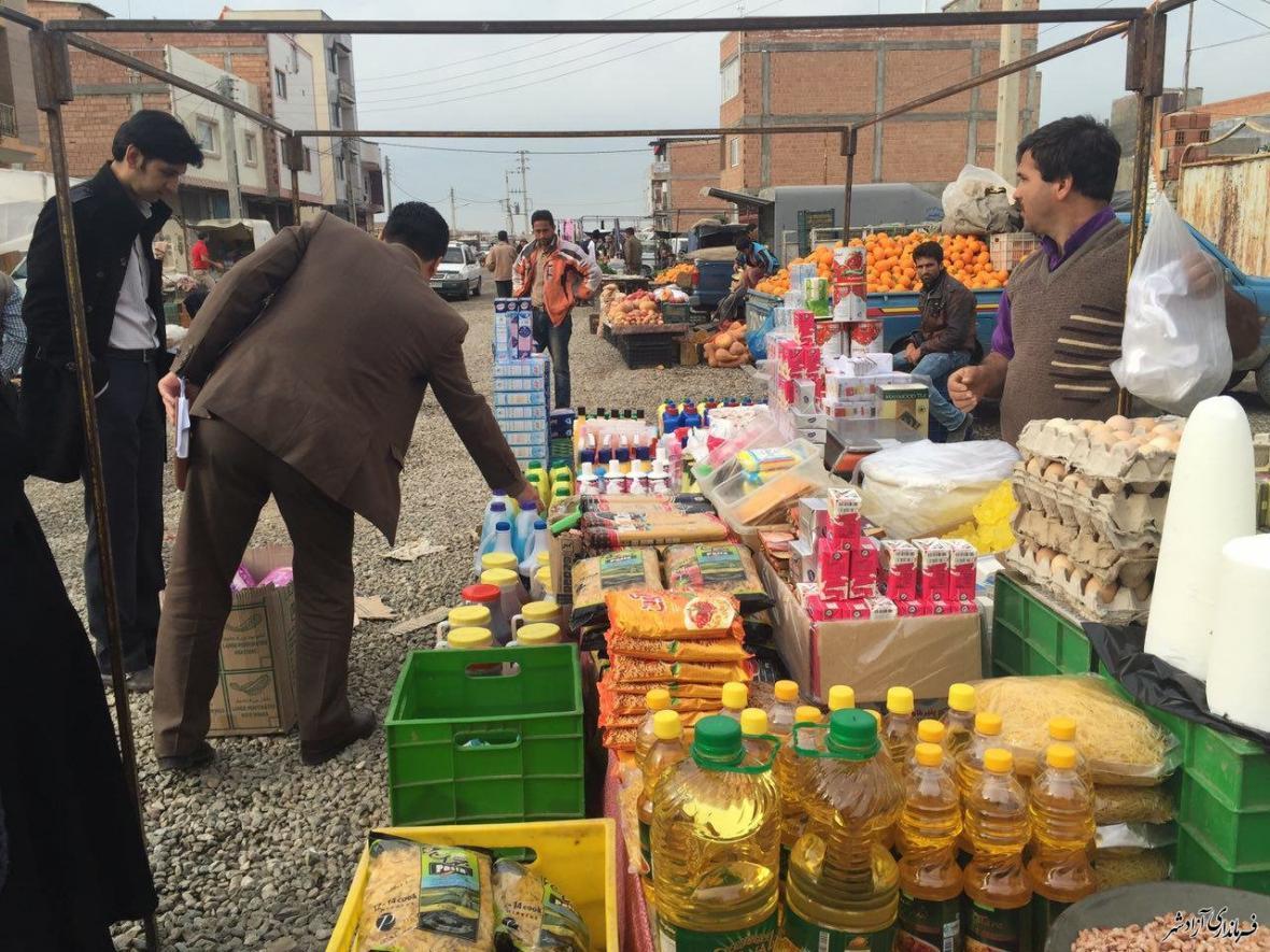 بازرسی و نظارت از بازار شهر شباب