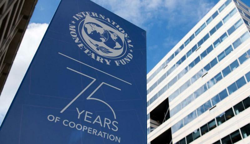 کوشش جدید آمریکا بر علیه ایران در صندوق بین المللی پول