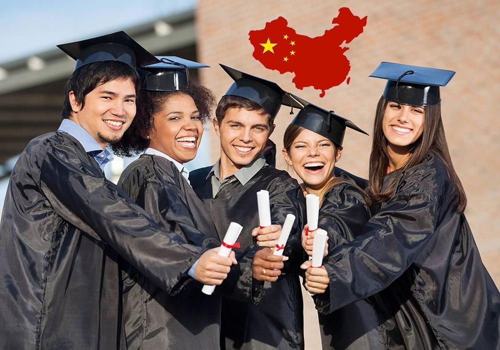تحصیل کارشناسی ارشد در چین 2020 (شرایط تحصیل کارشناسی ارشد در چین)