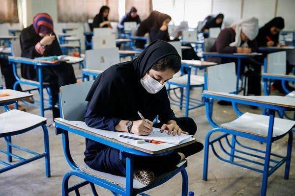 حضور دانشجویان از 17 خرداد ماه در دانشگاه اجباری شد؟ ، نحوه برگزاری امتحانات