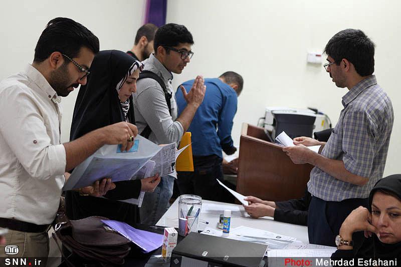 مهلت ثبت نام میهمانی و انتقال دانشجویان امروز، 31 اردیبهشت به انتها می رسد