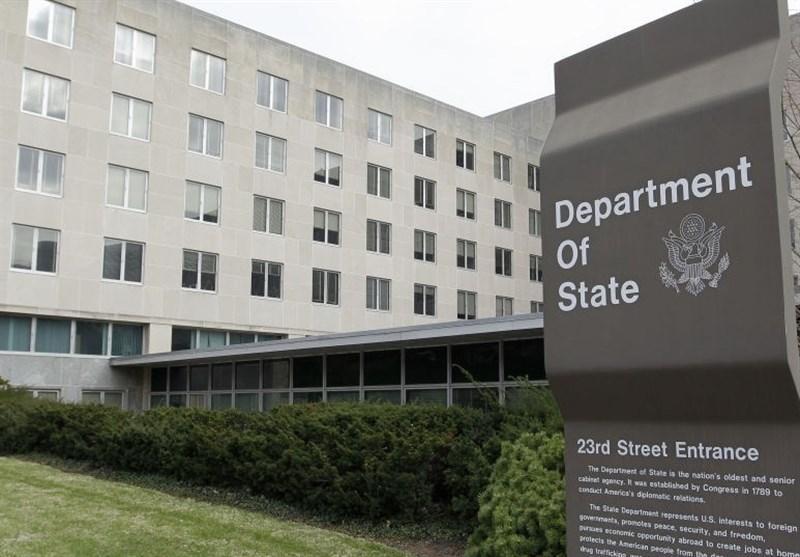 احتمال لغو کاهش کمک های آمریکا به افغانستان پس از تشکیل دولت مشارکتی