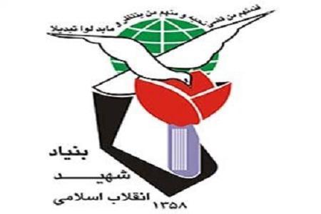 توضیح روابط عمومی بنیاد شهید و امور ایثارگران درباره حادثه خودسوزی در کرمانشاه