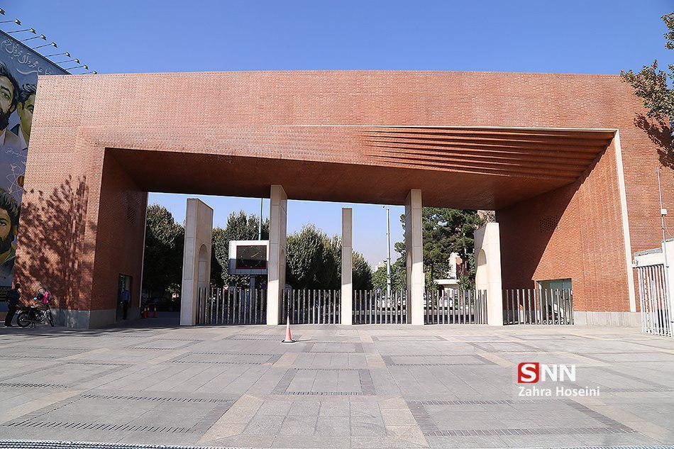 دانشگاه شریف به دانشجویان وام دانشجویی پرداخت می نماید