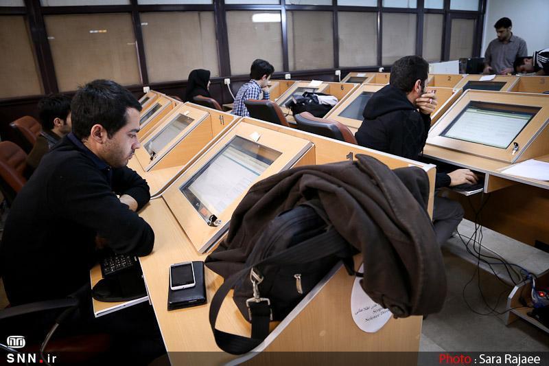 ثبت نام آزمون استخدامی دانشگاه های علوم پزشکی از فردا، 12 مرداد شروع می گردد
