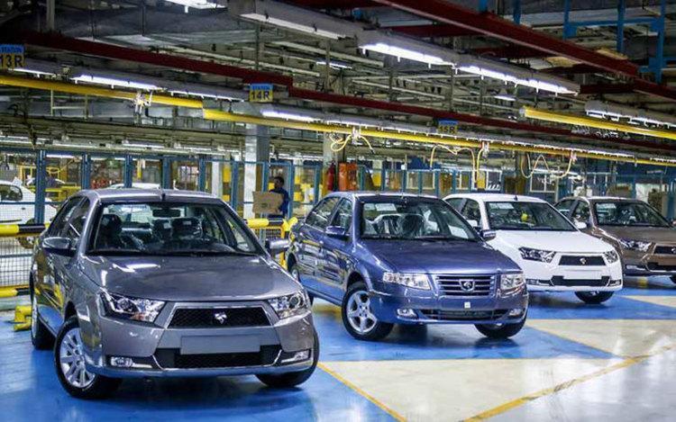 (جدول) ظرفیت هر دستگاه خودرو برای فروش فوق العاده ایران خودرو