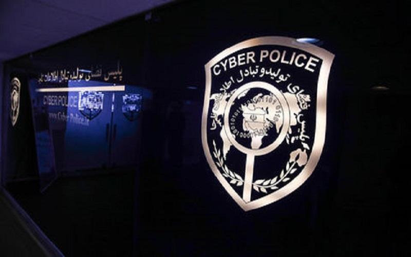 هشدار پلیس فتا به تازه واردهای بورس