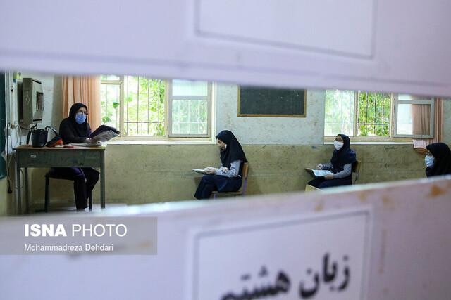 برگزاری کلاس های حضوری در مدارس غیرانتفاعی همدان