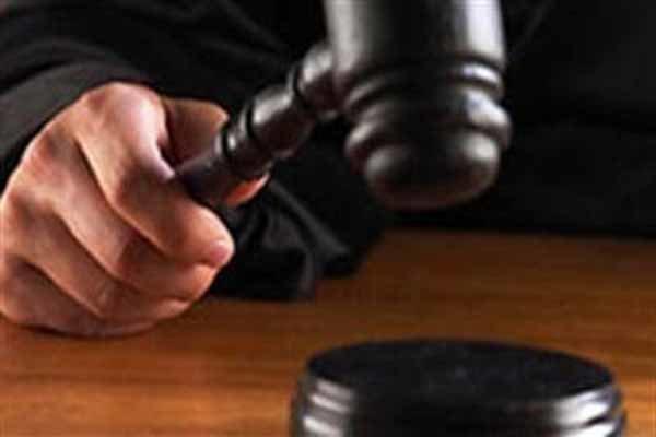 آمریکا یک تبعه روسیه را به 8 سال زندان محکوم کرد