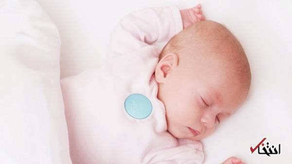آیا فناوری های پوشیدنی برای نوزادان واقعا ایمن است؟