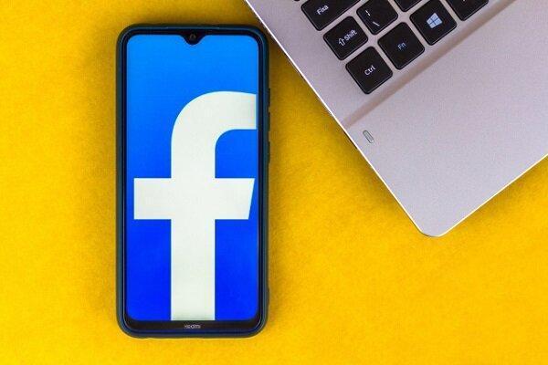 فیس بوک دوباره به میز مذاکره با استرالیا برگشت