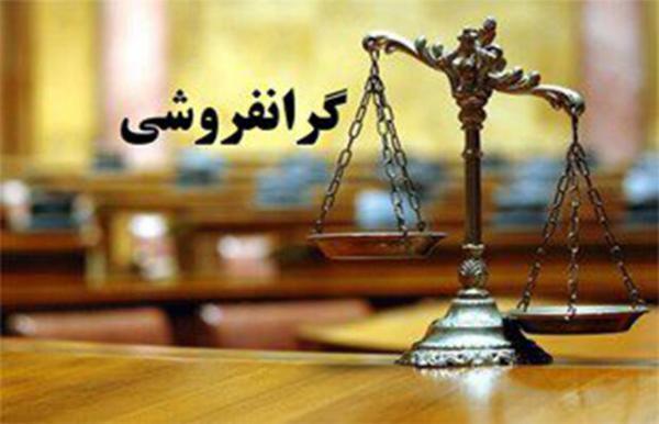 درج نکردن قیمت؛ صدرنشین تخلف کاسبان زنجانی