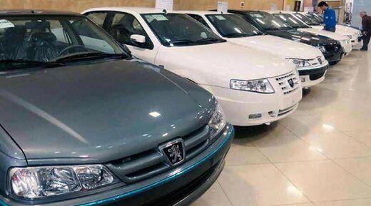 آخرین مهلت ثبت نام فروش فوق العاده ایران خودرو اعلام شد