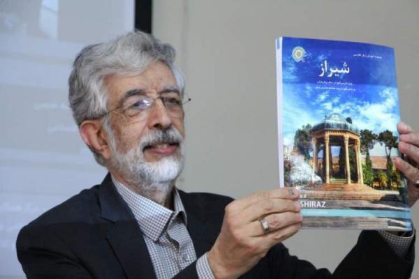 رونمایی از جدیدترین کتاب های تألیفی بنیاد سعدی
