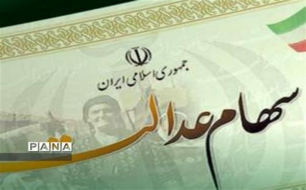 احراز هویت بیش از 100 هزار سهامدار در سامانه سجام