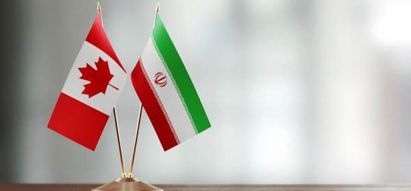 تور کانادا: جمعیت ایرانیان مقیم کانادا